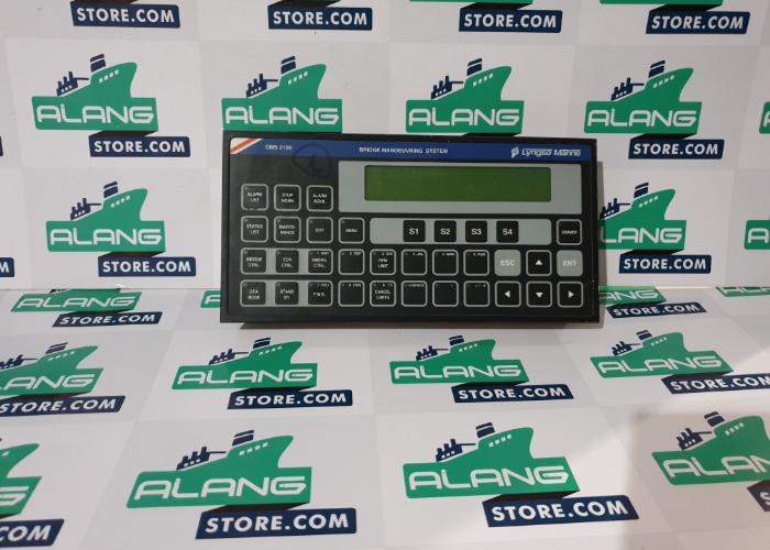 STN ATLAS ELECTRONIC DMS 2100 LYNGSOE MARINE BRIDGE  SYSTEM