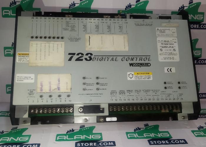 WOODWARD 8280-320 A 723 DIGITAL CONTROL MOTOR